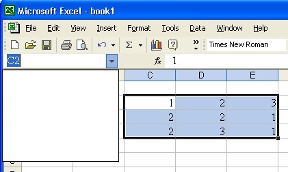 Array Names and Matrix Functions in Excel